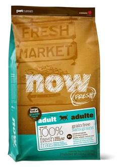 NOW Natural Holistic - Сухой корм беззерновой для взрослых собак крупных пород (с индейкой, уткой и овощами) Fresh Adult Large Breed Recipe Grain Free - фото 5011