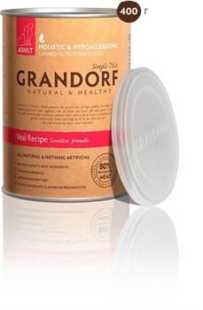 Grandorf - Консервы для взрослых собак (телятина) Simple Diet Adult Veal Recipe - фото 5102