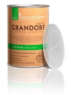 Grandorf - Консервы для взрослых собак (ягнёнок) Simple Diet Adult Lamb Recipe - фото 5105