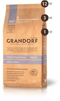 Grandorf - Сухой корм беззерновой для всех пород (кролик с бататом) Grain Free Adult All Breed Rabbit & Potato Recipe - фото 5112