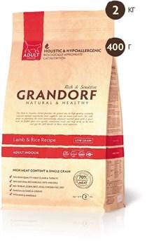 Grandorf - Сухой корм для взрослых кошек (ягнёнок с рисом) Adult Cat Indoor Lamb & Rice Recipe - фото 5114