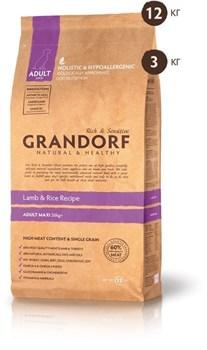Grandorf - Сухой корм для крупных пород (ягнёнок с рисом) Adult Maxi Lamb & Rice Recipe - фото 5118