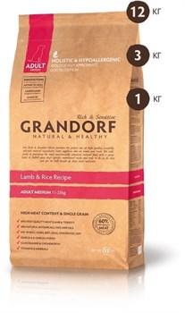 Grandorf - Сухой корм для средних пород (ягнёнок с рисом) Adult Medium Lamb & Rice Recipe - фото 5120