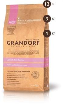 Grandorf - Сухой корм для щенков (ягнёнок с рисом) Puppy All Breed Lamb & Rice Recipe - фото 5121