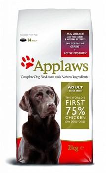 Applaws - Сухой корм беззерновой для собак крупных пород (с курицей и овощами) Dry Dog Chicken Large Breed Adult - фото 5187
