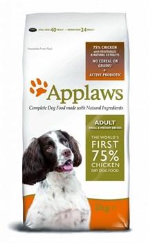 Applaws - Сухой корм беззерновой для собак малых и средних пород (с курицей и овощами) Dry Dog Chicken Small & Medium Breed Adult - фото 5188