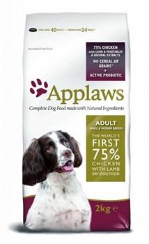 Applaws - Сухой корм беззерновой для собак малых и средних пород (ягненок с овощами) Dry Dog Lamb Small & Medium Breed Adult - фото 5189