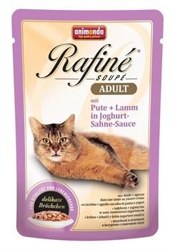 Animonda - Паучи для взрослых кошек (с индейкой и ягнёнком в йогуртово-сливочном соусе) Rafine Soupe Adult - фото 5205