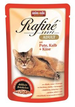 Animonda - Паучи для взрослых кошек (с индейкой, телятиной и сыром) Rafine Soupe Adult - фото 5206