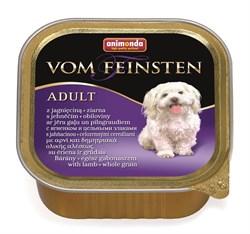 Animonda - Консервы для собак (с ягнёнком и цельными злаками) Vom Feinsten Adult - фото 5230