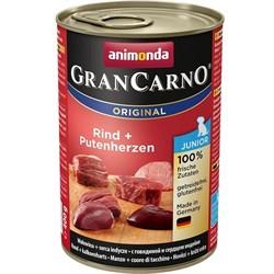 Animonda - Консервы для щенков и юниоров (с говядиной и сердцем индейки) GranCarno Original Junior - фото 5233