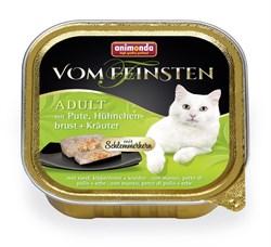 """Animonda - Консервы для взрослых кошек """"Меню для гурманов"""" (с индейкой, куриной грудкой и травами) Vom Feinsten Adult - фото 5241"""