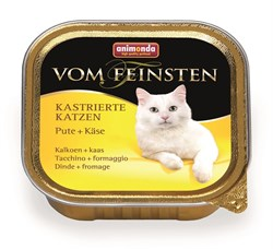 Animonda - Консервы для кастрированных кошек (с индейкой и сыром) Vom Feinsten - фото 5244