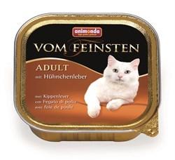 Animonda - Консервы для взрослых кошек (с куриной печенью) Vom Feinsten Adult - фото 5266
