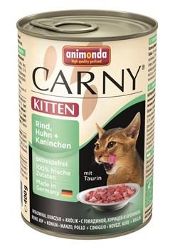 Animonda - Консервы для котят (с говядиной, курицей и кроликом) CARNY Kitten - фото 5278