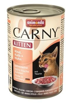 Animonda - Консервы для котят (с говядиной, телятиной и курицей) CARNY Kitten - фото 5279