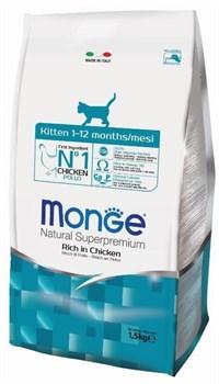 Monge - Сухой корм для котят (курица) Kitten - фото 5294