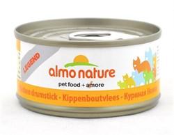 Almo Nature - Консервы для кошек (Аппетитные Куриные бедрышки) Ledend Adult Cat Chicken Drumstick - фото 5333