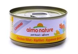 Almo Nature - Консервы для кошек (куриное филе, 75% мяса) Legend Adult Cat Chicken Fillet - фото 5335