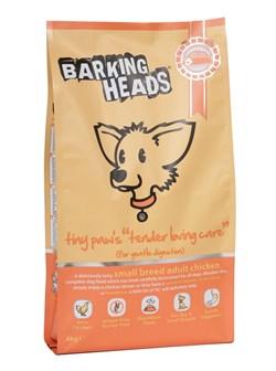 """Barking Heads - Сухой корм для собак мелких пород с чувствительным пищеварением """"Нежная забота для мелколапого"""" (с курицей и рисом) Tiny Paw's Tender Loving Care - фото 5391"""