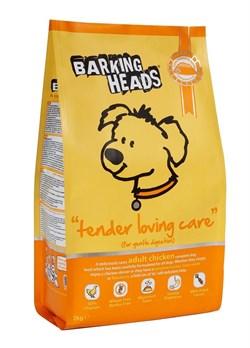"""Barking Heads - Сухой корм для собак с чувствительным пищеварением """"Нежная забота"""" (с курицей и рисом) Tender Loving Care (Chicken Adult) - фото 5394"""