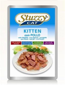 Stuzzy - Консервы для котят - фото 6166