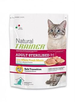 Trainer - Сухой корм для взрослых кастрированных котов и стерилизованных кошек (со свежим белым мясом) Natural Adult Sterilised Fresh White Meats - фото 6280