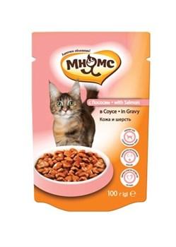 Мнямс - Паучи для взрослых кошек в соусе, кожа и шерсть (лосось) - фото 6384