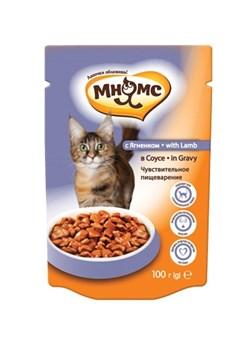 Мнямс - Паучи для взрослых кошек в соусе, чувствительное пищеварение (ягнёнок) - фото 6386