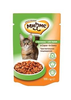 Мнямс - Паучи для взрослых кошек в соусе, чувствительное пищеварение (кролик) - фото 6388