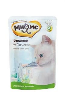 "Мнямс - Паучи для кошек ""Фрикасе по-парижски"" (кролик с травами) - фото 6409"