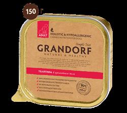 Grandorf - Консервы для собак (телятина) - фото 7635