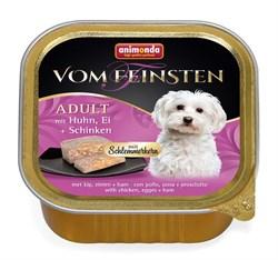 """Animonda - Консервы для собак """"Меню для гурманов"""" (с курицей, яйцом и ветчиной) Vom Feinsten Adult - фото 7675"""