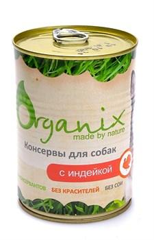 Organix - Консервы для собак (с индейкой) - фото 8236