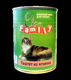 Clan Family - Консервы для кошек (паштет из ягнёнка) №28 - фото 8336