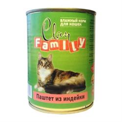 Clan Family - Консервы для кошек (паштет из индейки) №26 - фото 8344