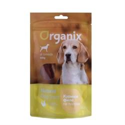 "Organix - Лакомство для собак ""Куриное филе на палочке"" (100% мясо) Chicken fillet/ bleached twist stick - фото 9299"