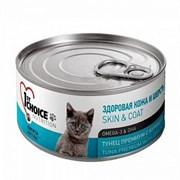1St Choice - Консервы для котят (тунец с курицей)