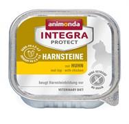 Animonda Integra - Консервы Urinary для кошек при МКБ (c курицей)