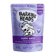 "Barking Heads - Паучи для щенков ""Щенячьи деньки"" (с курицей) Puppy Days"