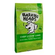 """Barking Heads - Сухой корм для собак """"Мечты о ягненке"""" (с ягненком и рисом) Chop Lickin' Lamb"""