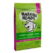 """Barking Heads - Сухой корм для собак крупных пород """"Мечты о ягненке"""" (с ягненком и рисом) Chop Lickin' Lamb Large Breed"""