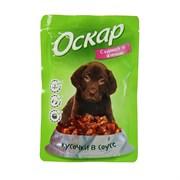 Оскар - Паучи для щенков (с курицей и ягненком)