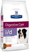 Hill's (вет. диета) - Сухой корм для собак при лечении ЖКТ (с курицей) I/D Low Fat