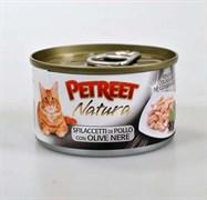 Petreet - Консервы для кошек (куриная грудка с оливками) Natura