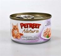 Petreet - Консервы для кошек (куриная грудка с креветками) Natura