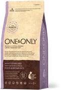 One&Only – Сухой корм для стерилизованных кошек (утка с бурым рисом) Duck&Rice Sterilised