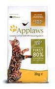 Applaws - Сухой корм беззерновой для кошек (с курицей и овощами) Dry Cat Chicken