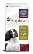 Applaws - Сухой корм беззерновой для собак малых и средних пород (ягненок с овощами) Dry Dog Lamb Small & Medium Breed Adult