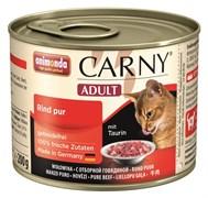 Animonda - Консервы для кошек (с отборной говядиной) CARNY Adult